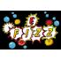 FIZZ (4)