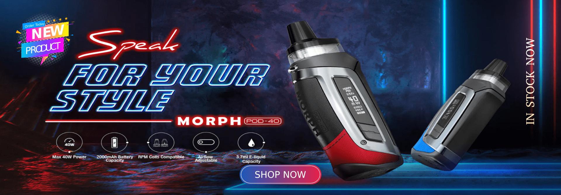 Smok Morph
